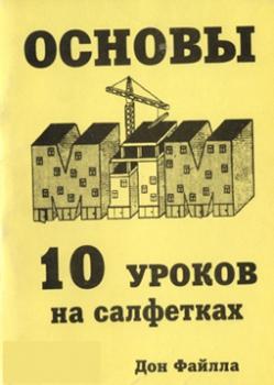 10-salfetok