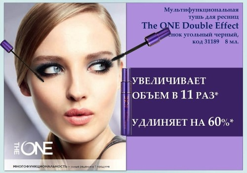 The one 1