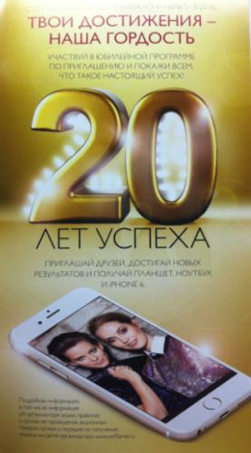yubilejnaya-programma-po-priglasheniyu-s-27-03-po-18-06
