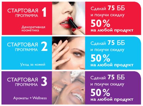 Ukraina Startovaja programma Oriflejm