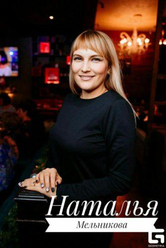 Melnikova Natalja