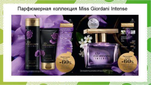 Miss Giordani Intense